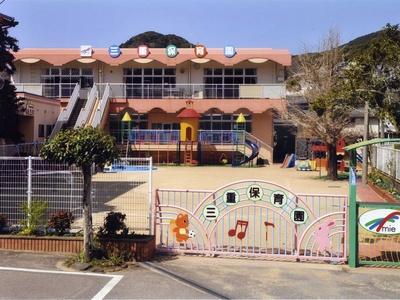 三重保育園