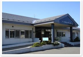 介護老人保健施設 サンホーム
