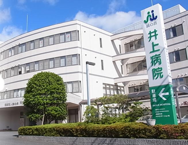 株式会社ワイエス(井上病院)