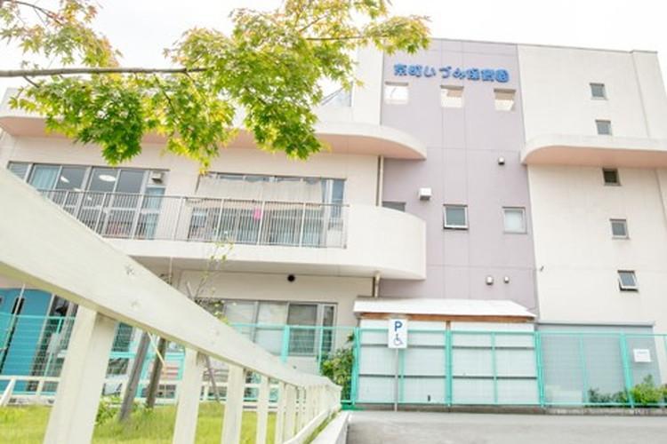 京町いづみ保育園