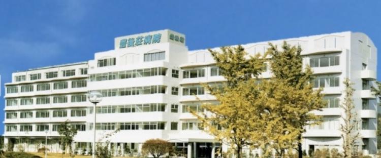 豊後荘病院