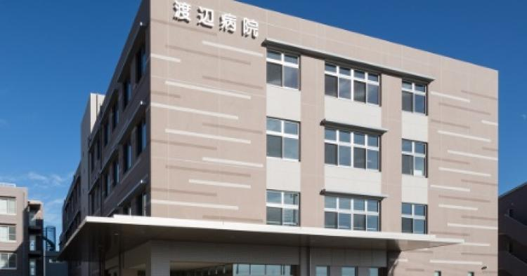渡辺病院/介護老人保健施設シオン