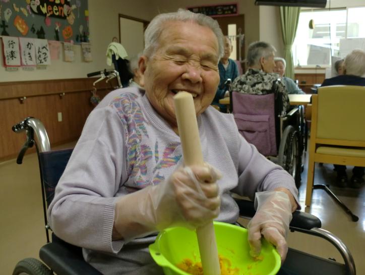 介護老人保健施設 あおやま