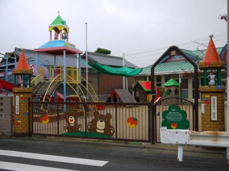 神出保育園